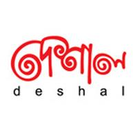 Deshal