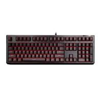 Rapoo VPRO V510 Backlit Wired Black Mechanical Gaming Keyboard