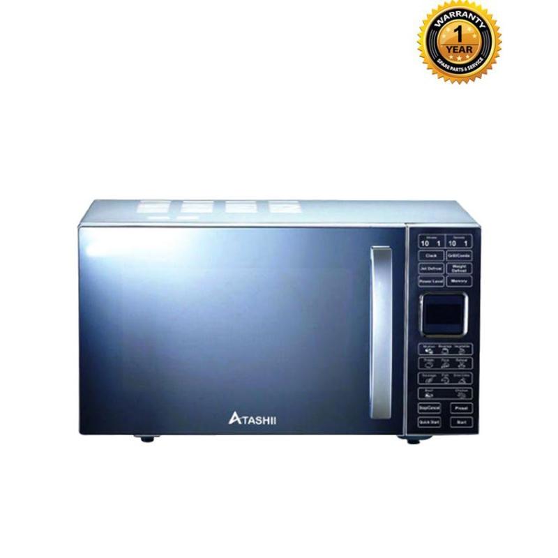 Atashii Microwave Oven NMW90D20AL-D2-A
