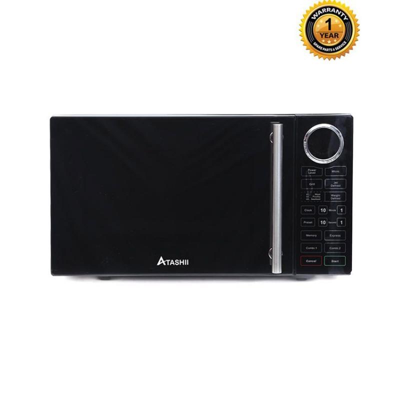 Atashii Microwave Oven NMW90D25AL-B8-A