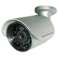 AVTECH CCTV Camera KPC 138