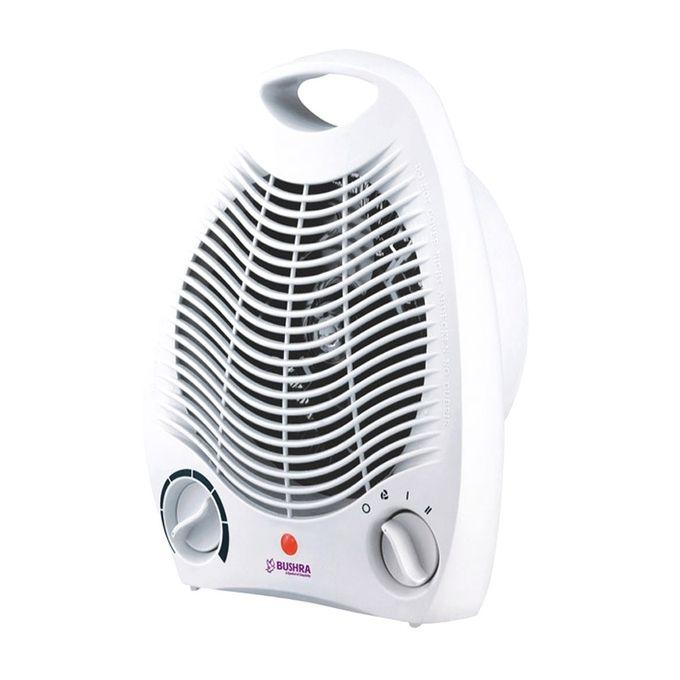 Bushara Room Heater 01