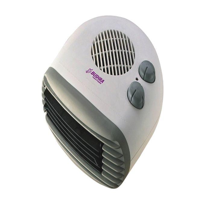 Bushara Room Heater 15