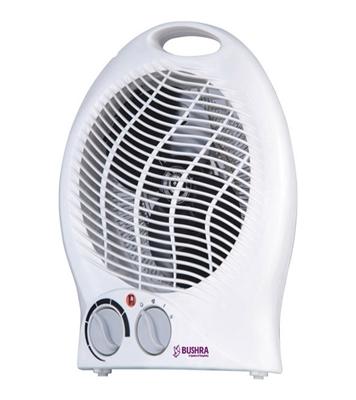 Bushra Room Heater 02