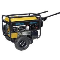 Butterfly Generator  SPG 3000E2