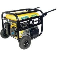 Butterfly Generator SPG 5000E2