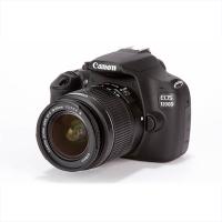 Canon DSLR EOS 1200D