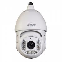 Dahua 2 Megapixel Multi network IP Camera SD6C220S-HN