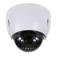 Dahua CCTV Camera SD50120I-HC