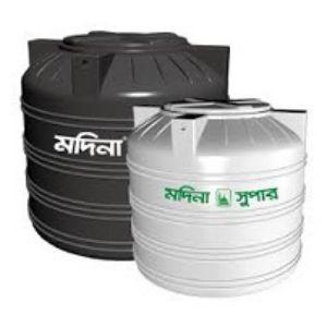 Madina Water Tank