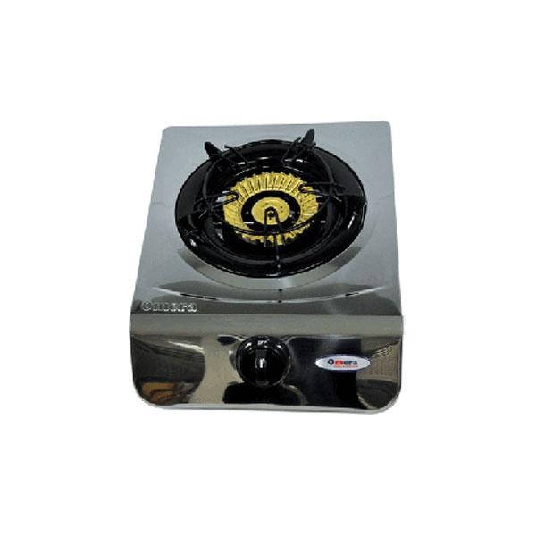 Omera Single Gas Burners OSB-102