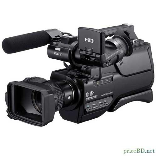 Sony Video camera HXR-MC1500P