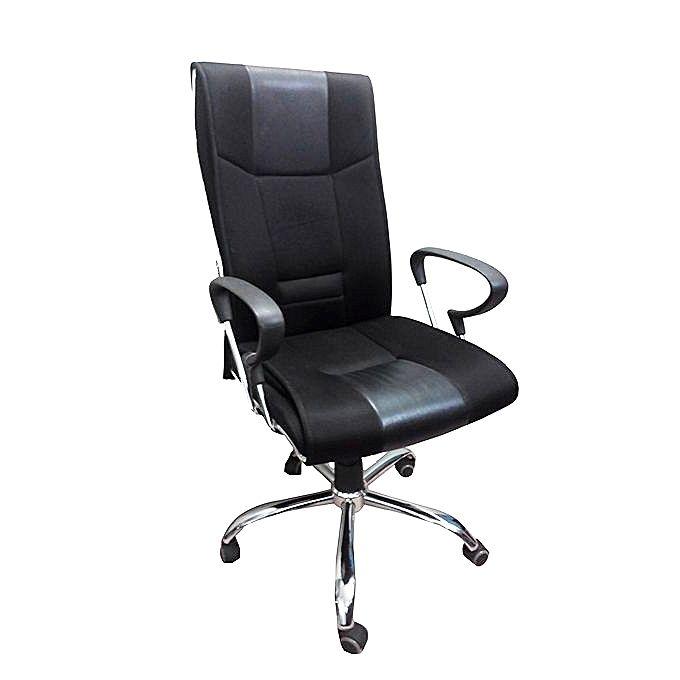 UTAS Furniture High Back Adjustable Manager Chair  Utas18