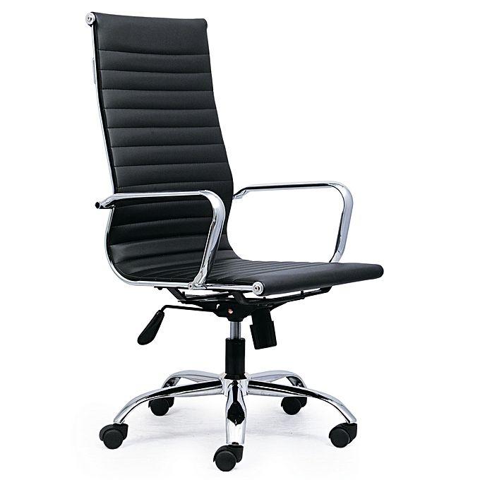 UTAS Furniture Office Conference Chair  Utas-07 Ergonomic Mesh
