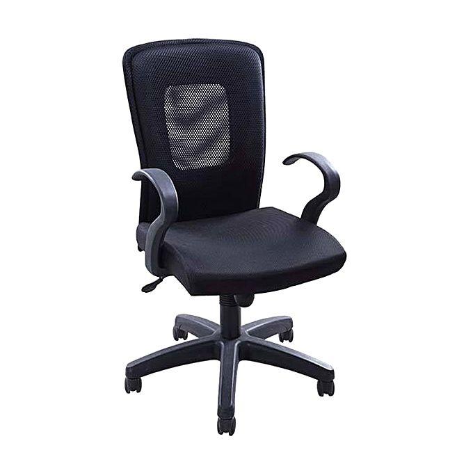 UTAS Furniture Swival Executive Chair  Utas70
