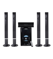 Vision 5.1 Home Theater VHT 8532C
